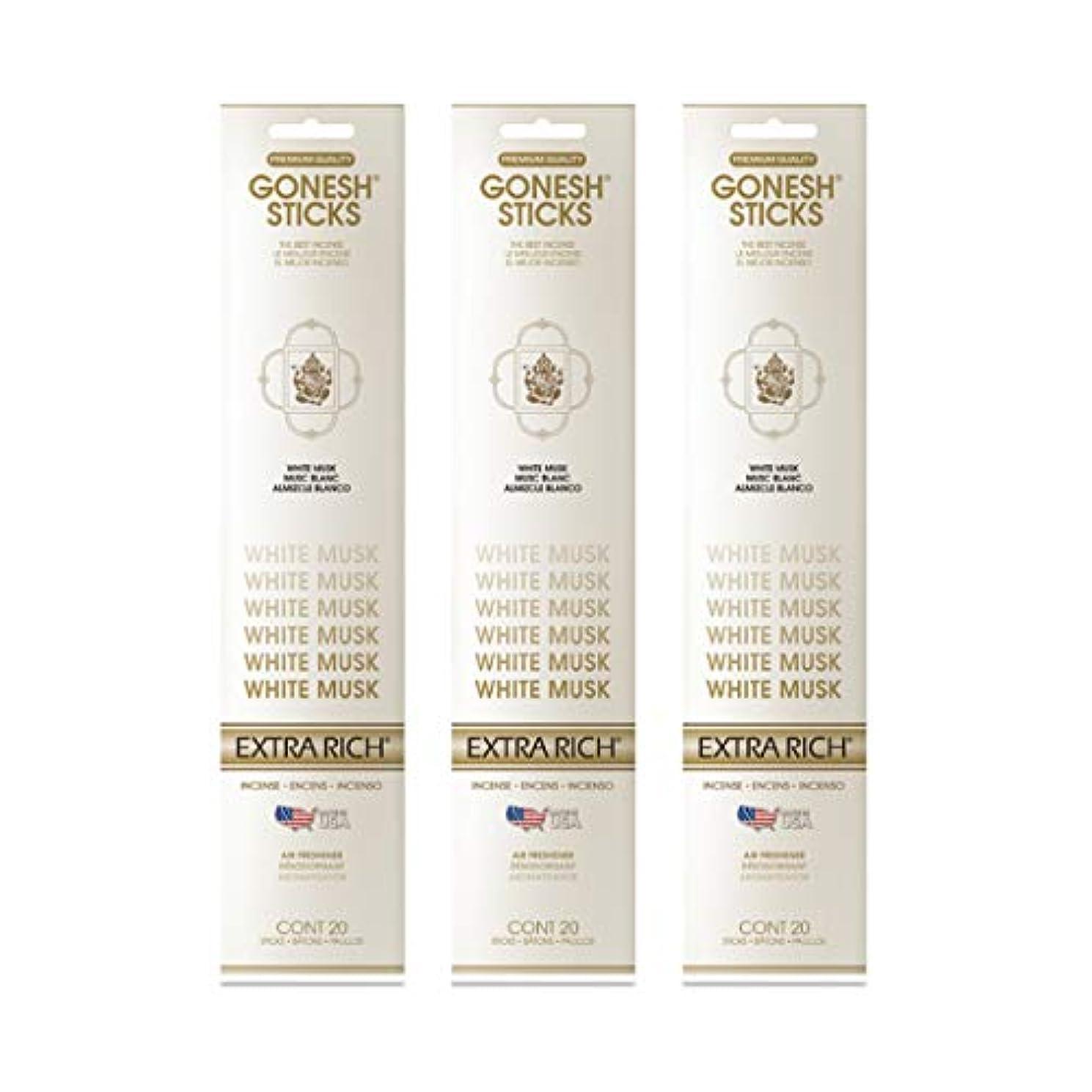 夜豊富な絶望的なGONESH インセンススティック WHITE MUSK ホワイトムスク 3パック60本組