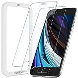 NIMASO ガラスフィルム iPhone SE 第2世代 用 iPhone8 / 7 適用 液晶 保護 フィルム ガイド枠 ……