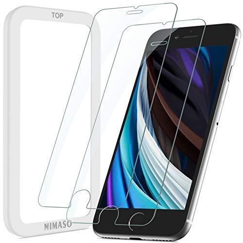 Nimaso iPhone SE 第2世代 ガラスフィルム/ iPhone8 / 7 液晶 保護 フィルム【ガイド枠付き】【2枚セット】