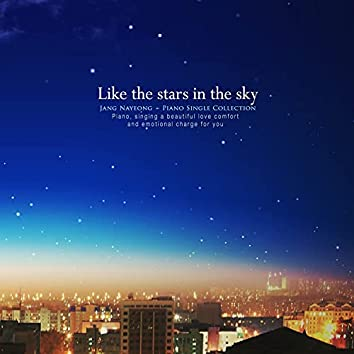 Like a star in the night sky