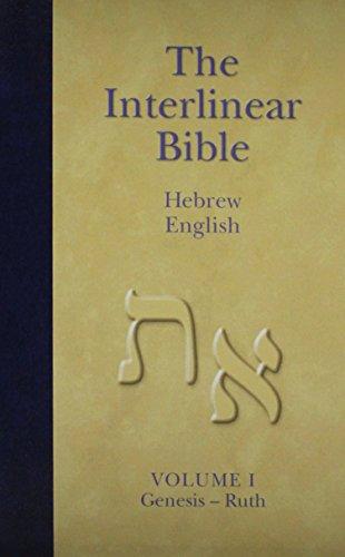 The Interlinear Bible: Hebrew-English (4 Volume Set) (English