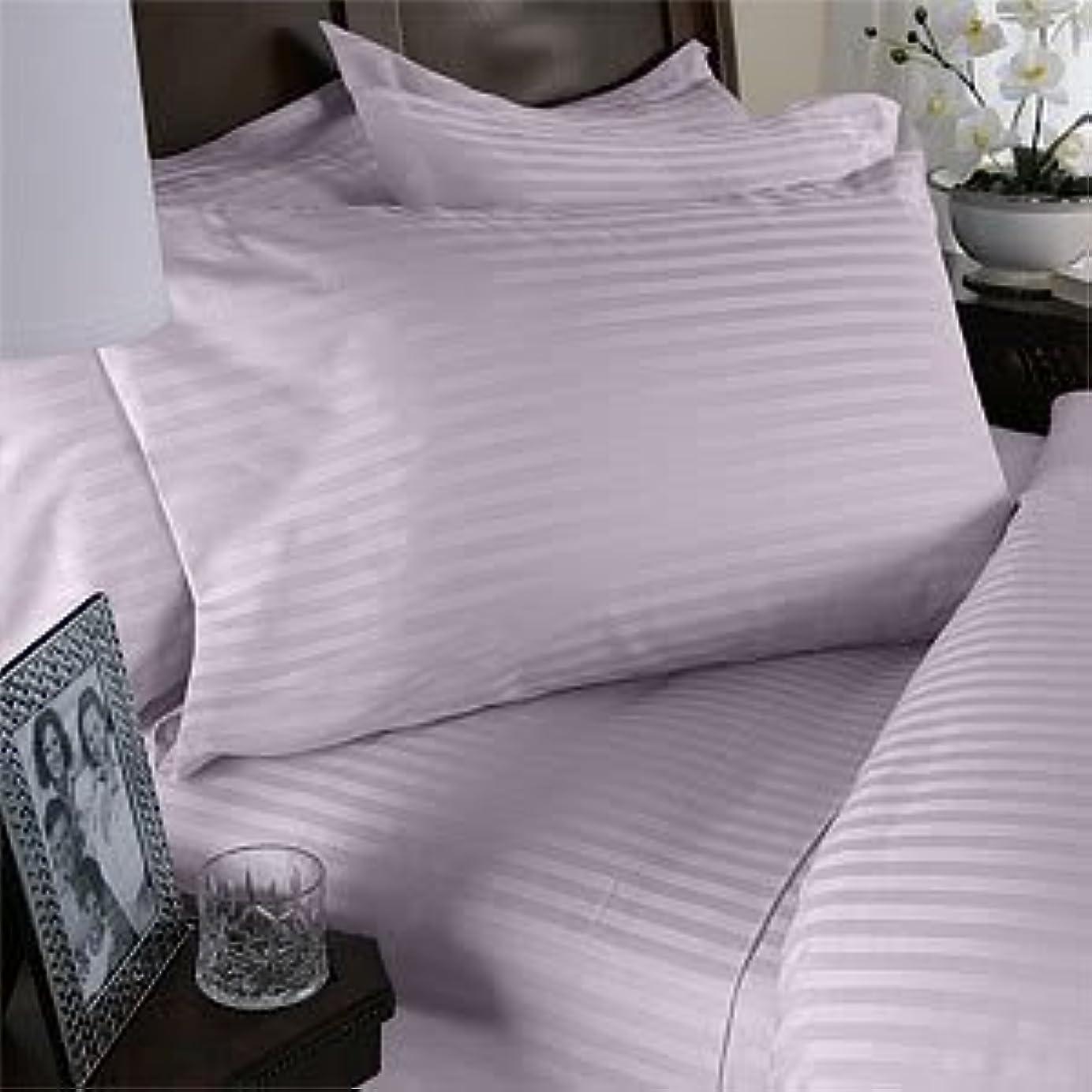 ソフトウェア商品仕えるラベンダーストライプオリンピッククイーンサイズサイズSix Piece [ 6?]ベッドシートセット(深いポケット) with Four [ 4?]枕カバー。600スレッドカウント100?%長繊維自然Combed Gizaコットン