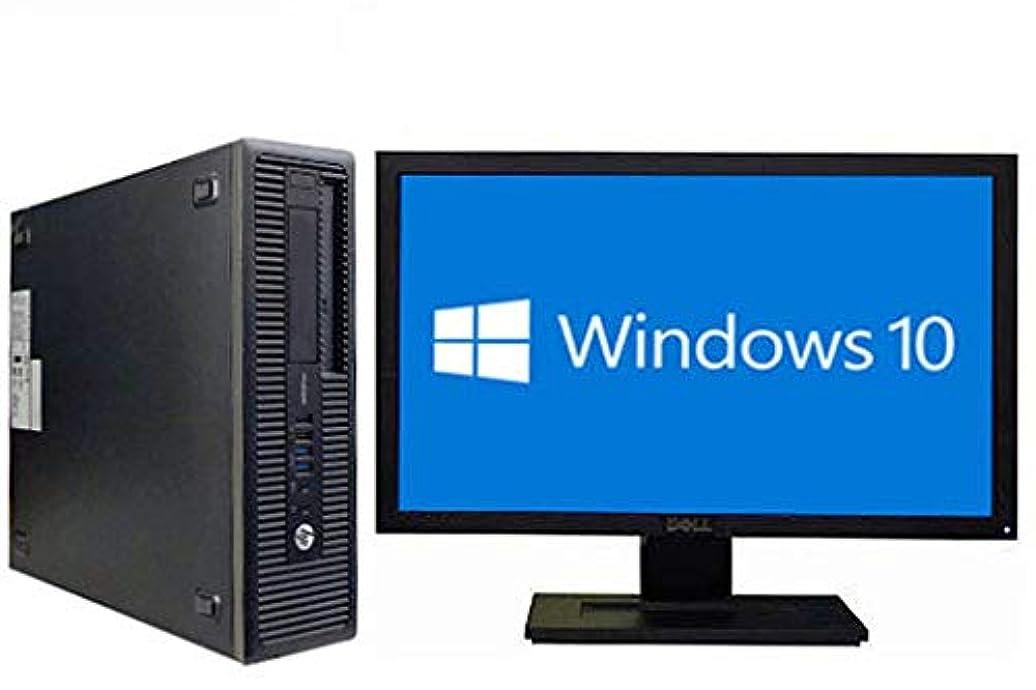 教えてガラガラ変更中古 HP デスクトップパソコン ProDesk 600 G1 SFF 液晶セット Windows10 64bit搭載 Core i7-4770搭載 メモリー4GB搭載 HDD1TB搭載 DVDマルチ搭載