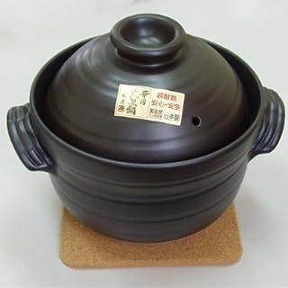 炊飯 大黒ご飯土鍋 4合炊き 二重蓋 コルク鍋敷き付き 万古焼