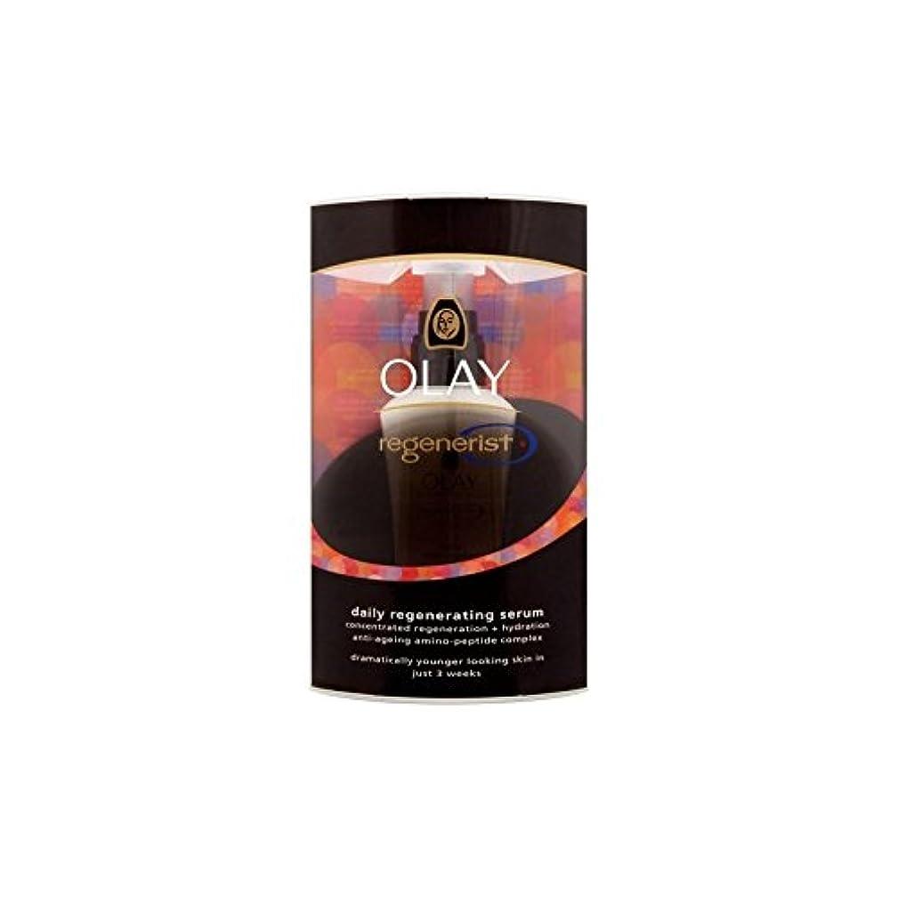 ただやる中断ライセンスオーレイリジェネ血清(無香料)(50ミリリットル) x4 - Olay Regenerist Serum (Fragrance Free) (50ml) (Pack of 4) [並行輸入品]