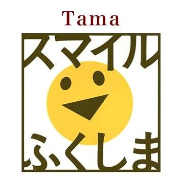 Smile Fukushima
