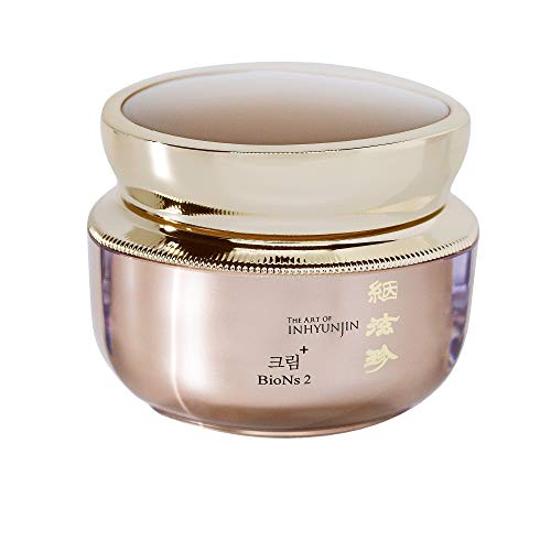 SMD Cosmetics Inhyunjin Cream Intensive Night Repair - Anti-Aging and Deep Hydration Skin Solution - 45ml