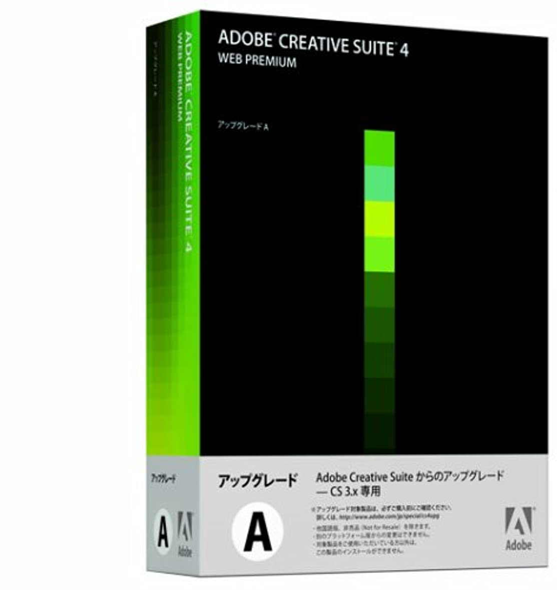 インディカ遵守する豆Adobe Creative Suite 4 Web Premium 日本語版 アップグレード版A (FROM CS3/3.3) Windows版 (旧製品)