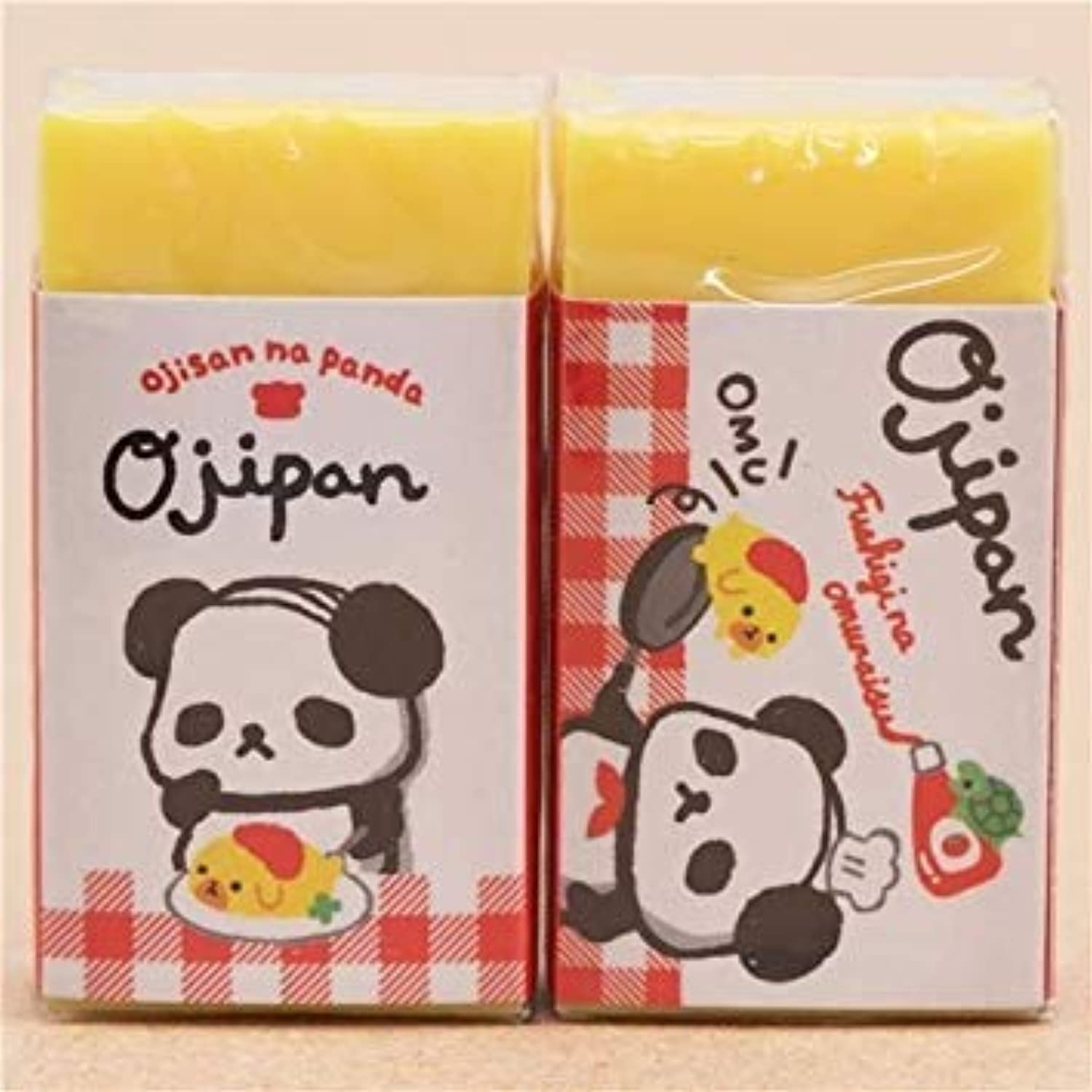 Cute Yellow Ojipan Panda Cooking Eraser from Japan