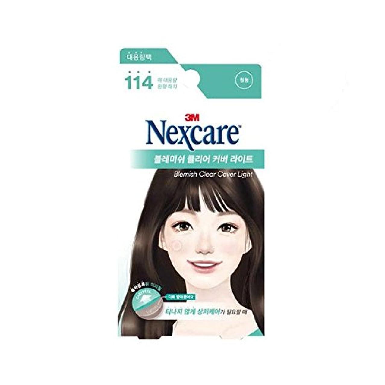 放射能請求書ミネラル[New] 3M Nexcare Blemish Clear Cover Light Easy Peel 114 Patches/3M ネクスケア ブレミッシュ クリア カバー ライト イージー ピール 114パッチ入り [並行輸入品]