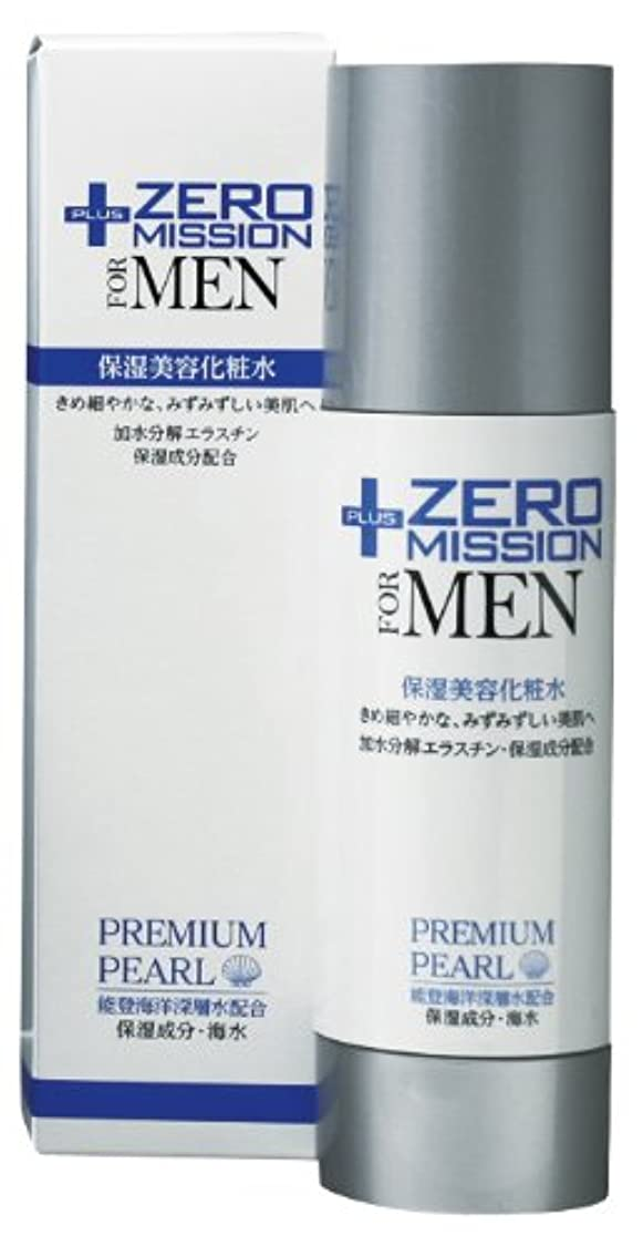 拍車警戒直接「男性用化粧品」新生活にも PLUS Zero Mission 保湿美容化粧水