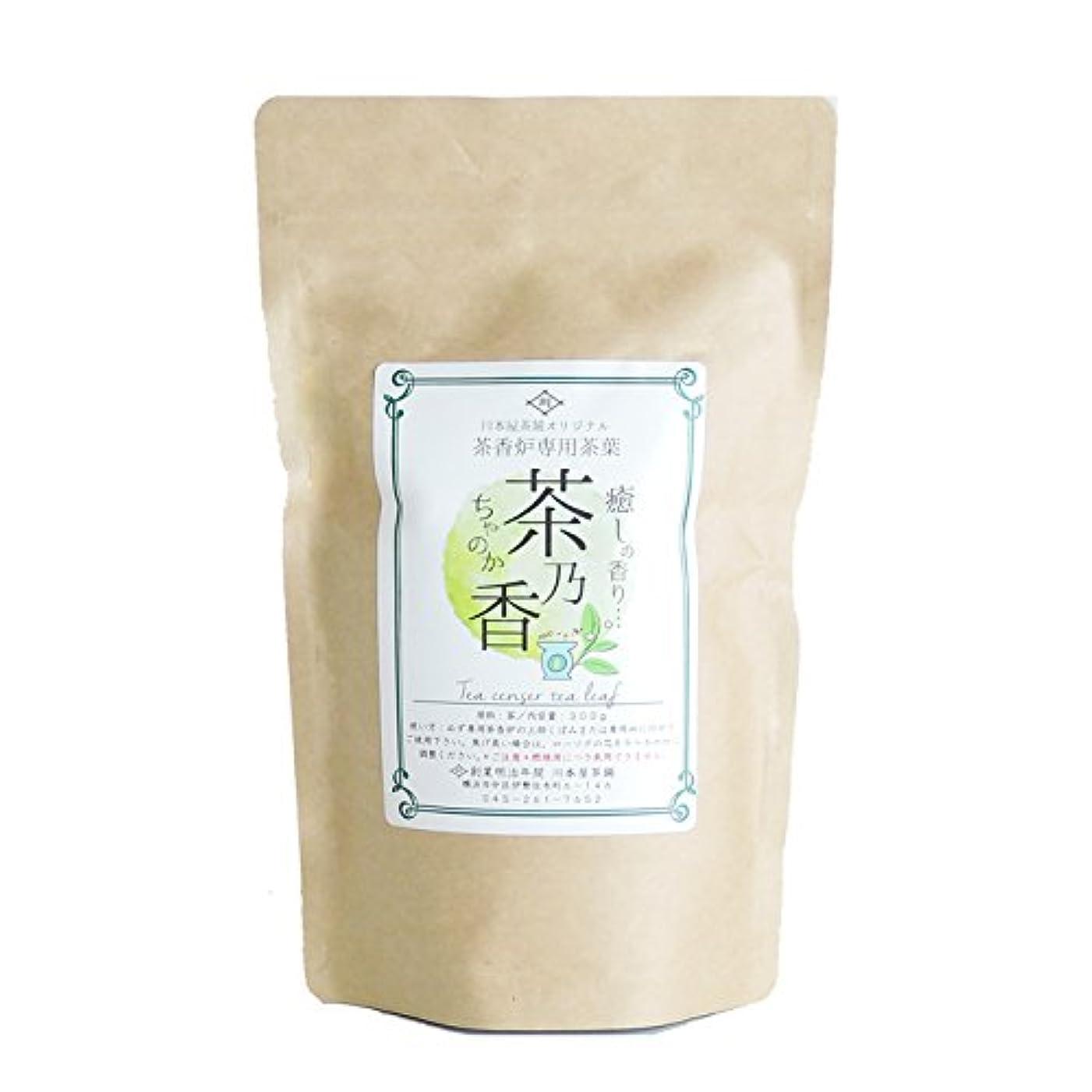 妻増幅バイバイ国産 茶香炉専用 茶葉 「茶乃香」300g 川本屋茶舗