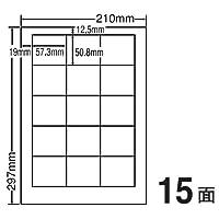 LDW15MF(VP2)(レーザー・インクジェットプリンタ用再剥離ラベル 宛名 表示ラベル)A4 15面 1000シート入
