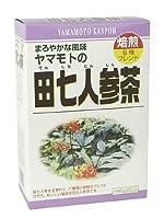 山本漢方製薬 田七人参茶 8gX24H ×9セット