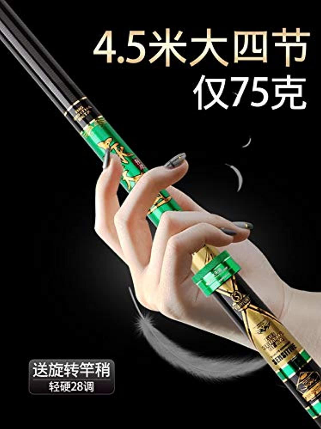 Fishing Rod Handcuffs Ultra Light Super Hard 28 Adjustment Japan Imported Carbon Taiwan Fishing Rod 5.4 Fishing Rod Hand Rod Squid Rod