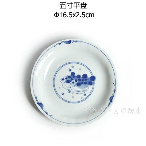 YUWANW Poisson-Globe Japonais Dans La Couleur Bleue Ovale En Céramique Bac Profond Et Le Petit Déjeuner Lave Vaisselle Assiettes Vaisselle Japonaise Set, 5 Pouces Bac Profond Ovale