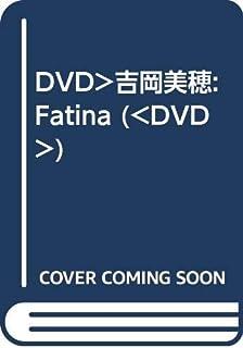 DVD>吉岡美穂:Fatina