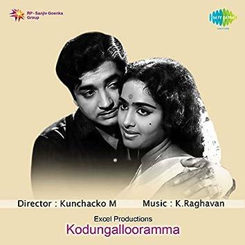 Kodungallooramma (Original Motion Picture Soundtrack)