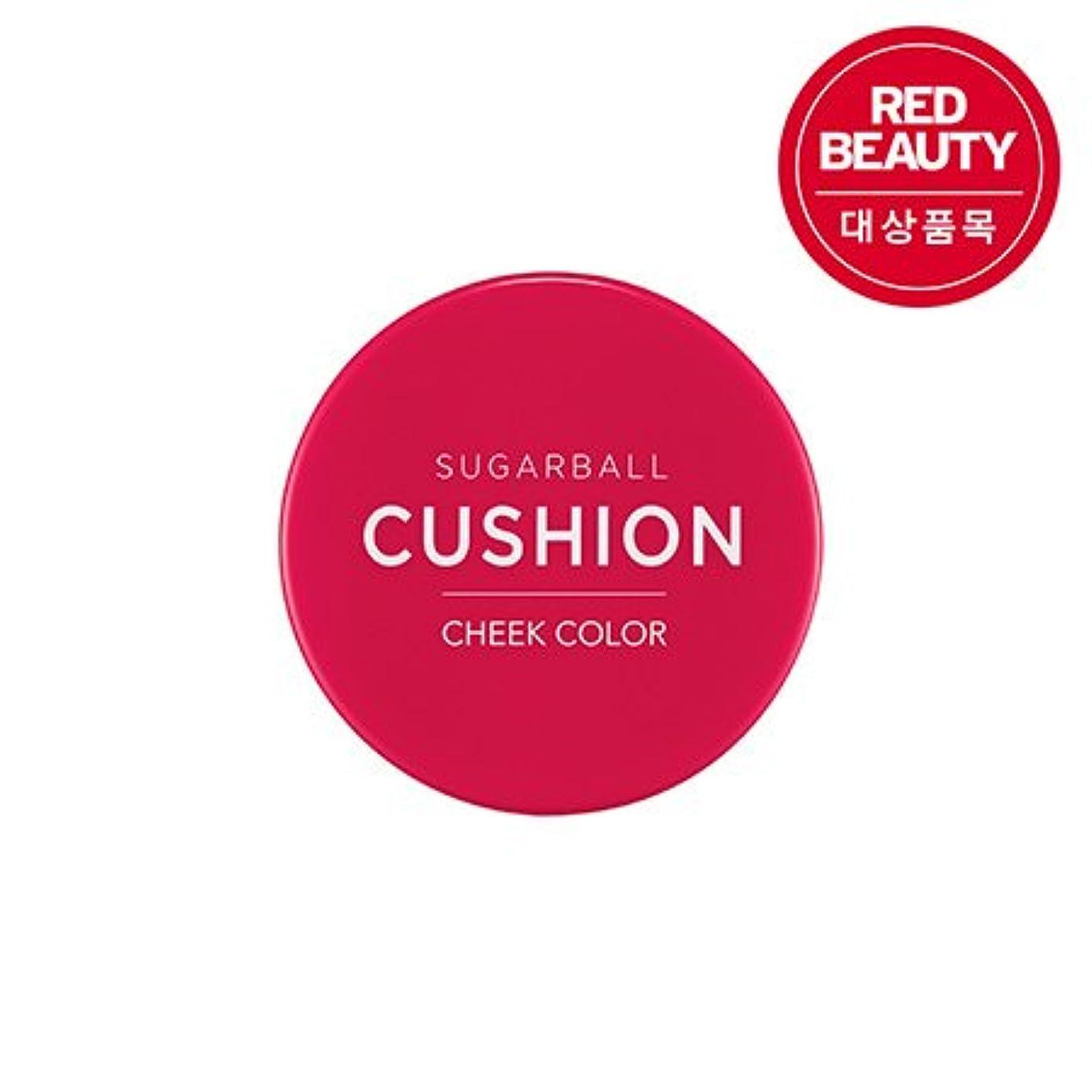 狂った話略語[Renewal] ARITAUM Sugarball Cushion Blusher #02 / アリタウムシュガーボールクッションチーク(2.ピンクソーマーチソン) [並行輸入品]