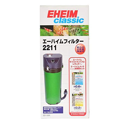 エーハイム クラシックフィルター2211用 ろ材付セット