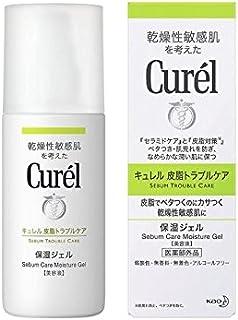 Curel 珂润 控油保湿啫喱 120ml/瓶 (包税 日本品牌)