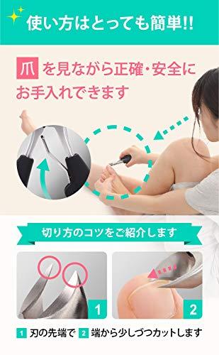 PROTAIR爪切りニッパー巻き爪硬い爪などにも対応、ゾンデと爪やすり付き
