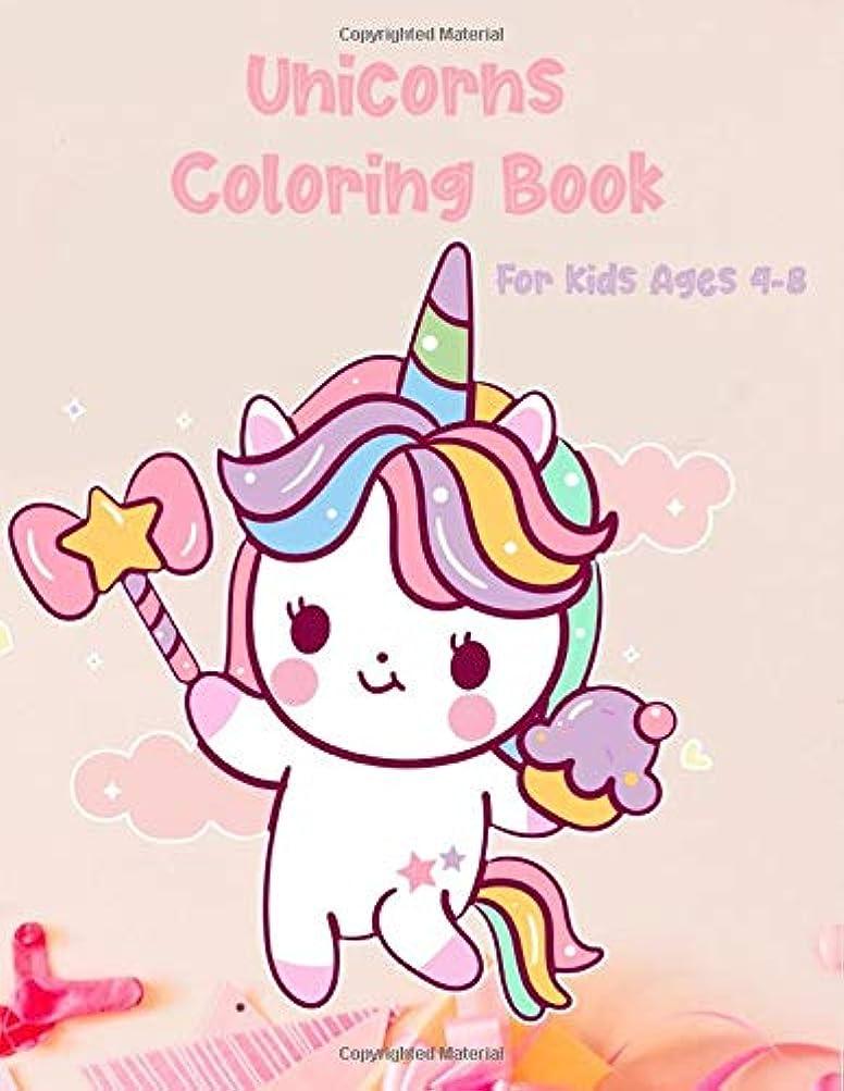 炭水化物頑張る壁紙Unicorns Coloring Book For Kids Ages 4-8: Unicorn coloring book for girls unicorn academy