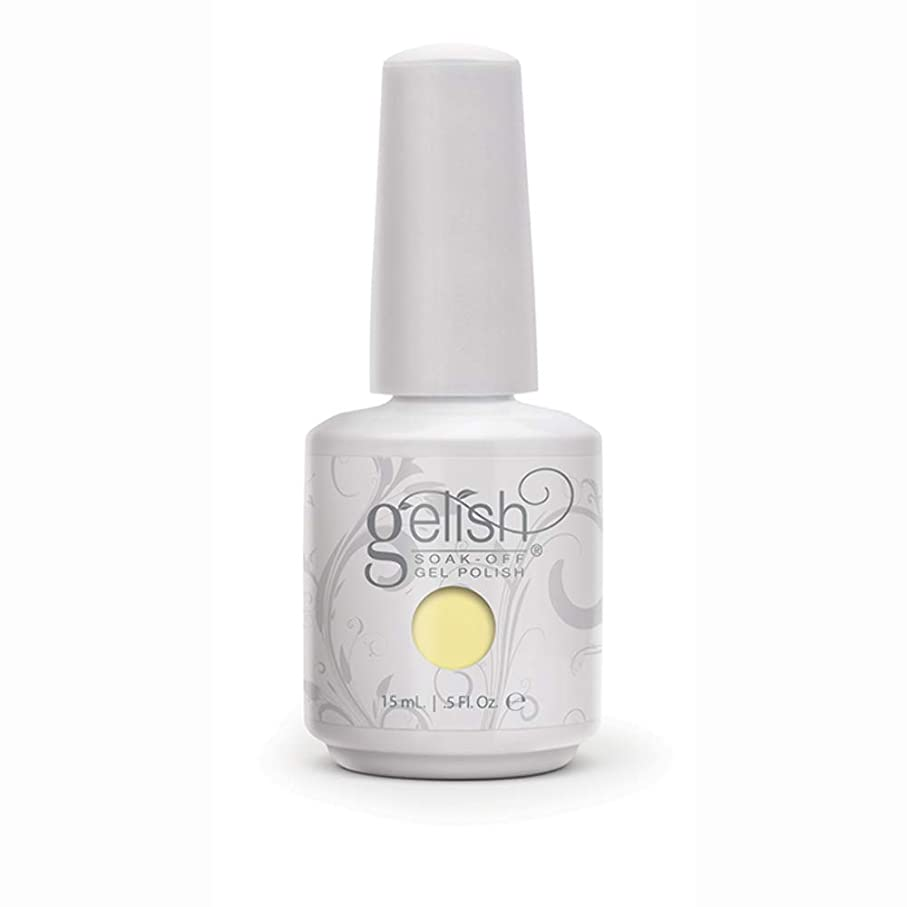 内向き作り上げる群れHarmony Gelish Gel Polish - Days in the Sun - 0.5oz/15ml