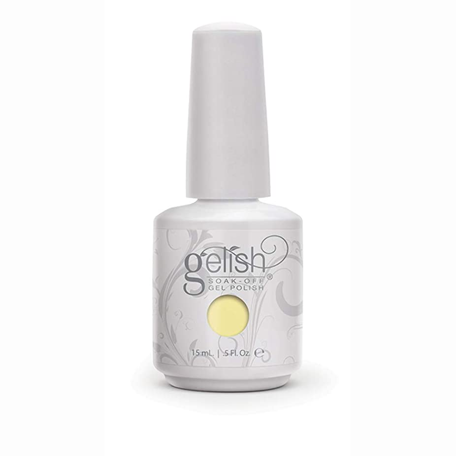 混乱努力有用Harmony Gelish Gel Polish - Days in the Sun - 0.5oz/15ml