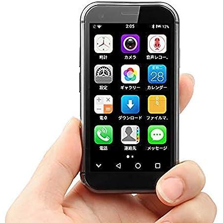ミニスマートフォン2GB 16GB / 3GB 32GB Android 6.0 1580mAh 4G Wifi GPS ガラス本体バックアップデュアルカードSOYES XS電話フェイスロック解除(黒) (3GB+32GB)