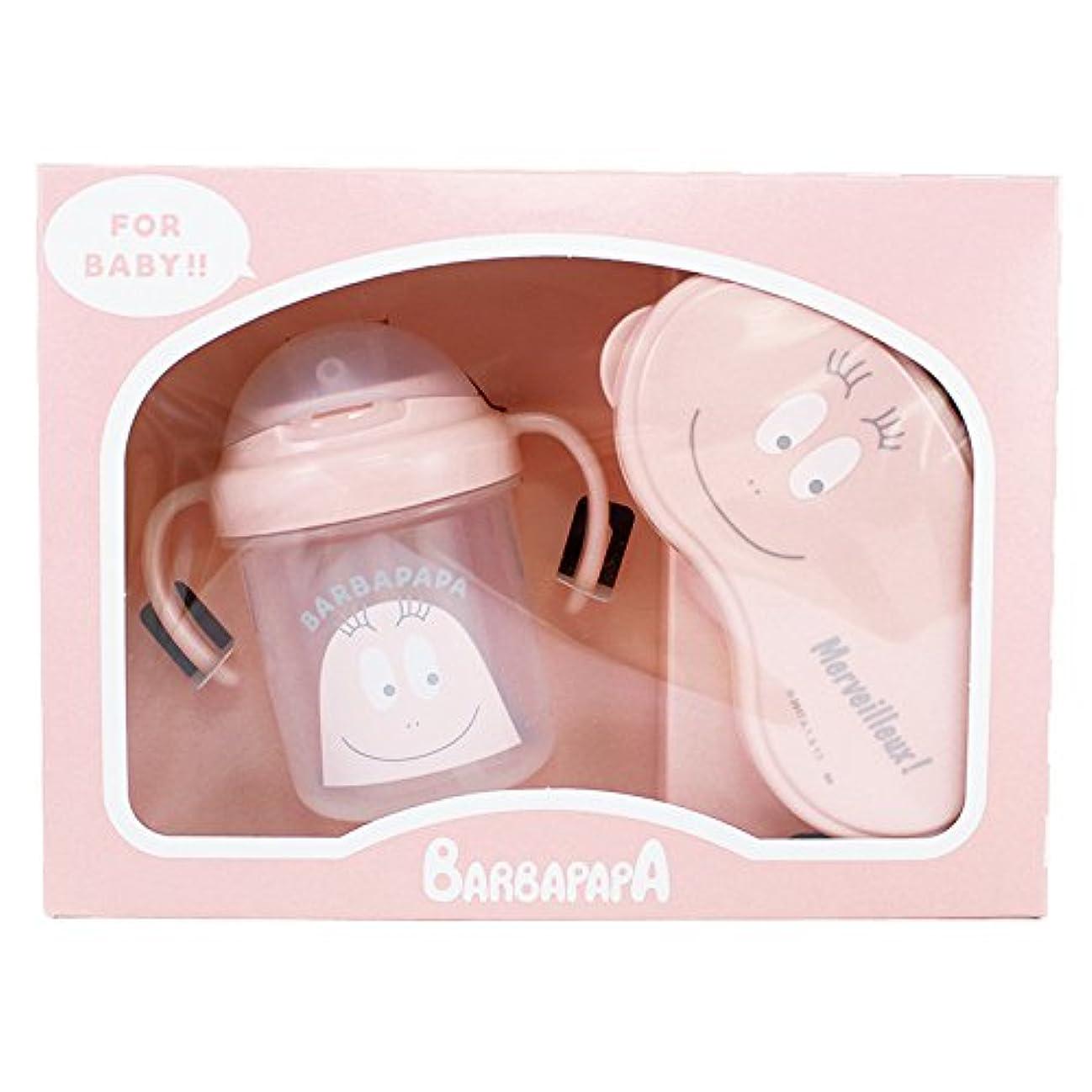 ご予約のぞき穴手紙を書くバーバパパ FOR BABY ベビーギフトセット BARBAPAPA BPU-62002 可愛い 赤ちゃん 出産祝い プレゼントピンク