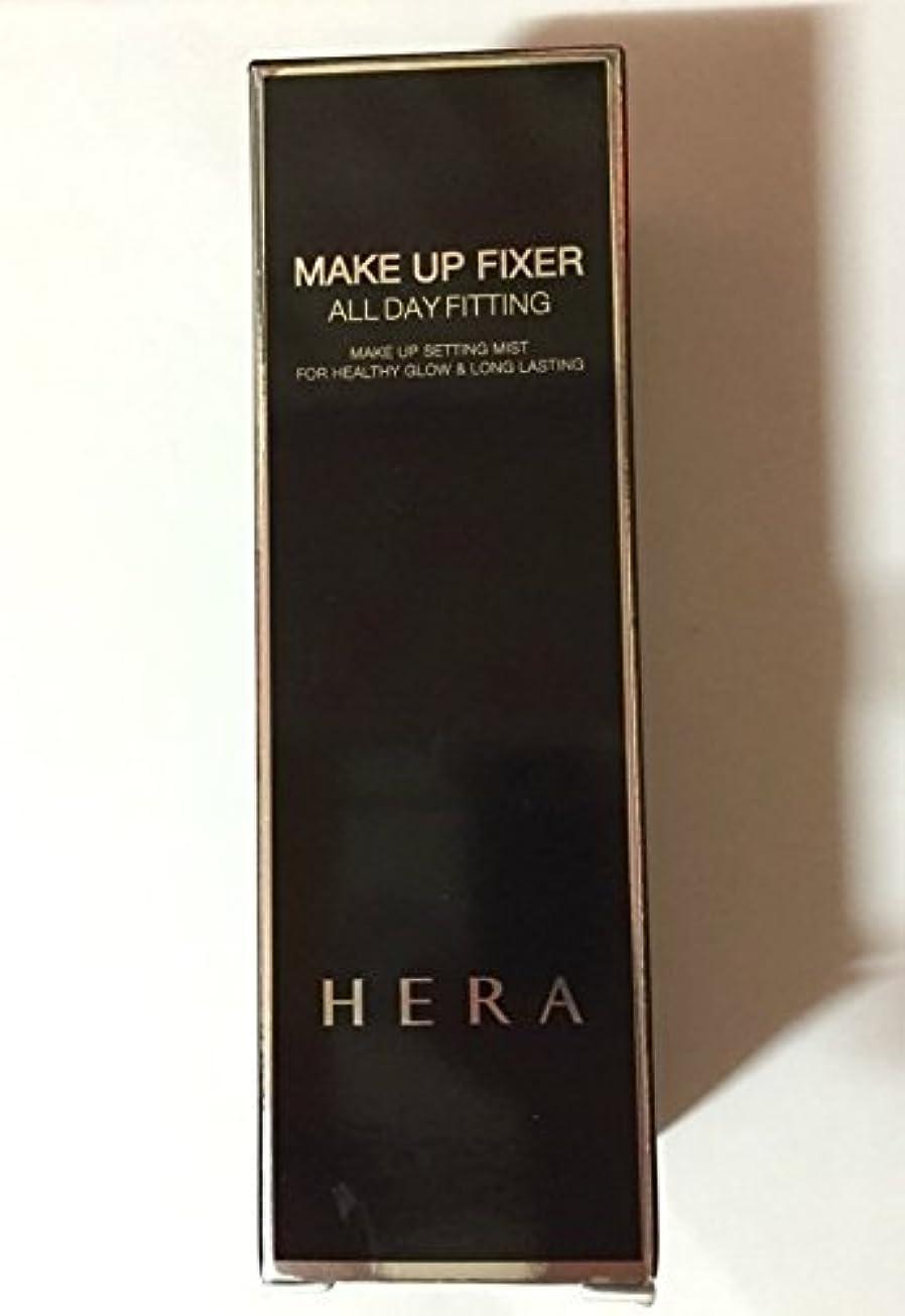 苦い画家吸収剤ヘラ(HERA) メイクアップフィクサーMAKE UP FIXER [001-MI] [並行輸入品]