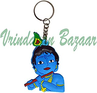 Makhan Chor Krishna Cute and Adorable Key Ring (Brown)- VRINDAVANBAZAAR.COM