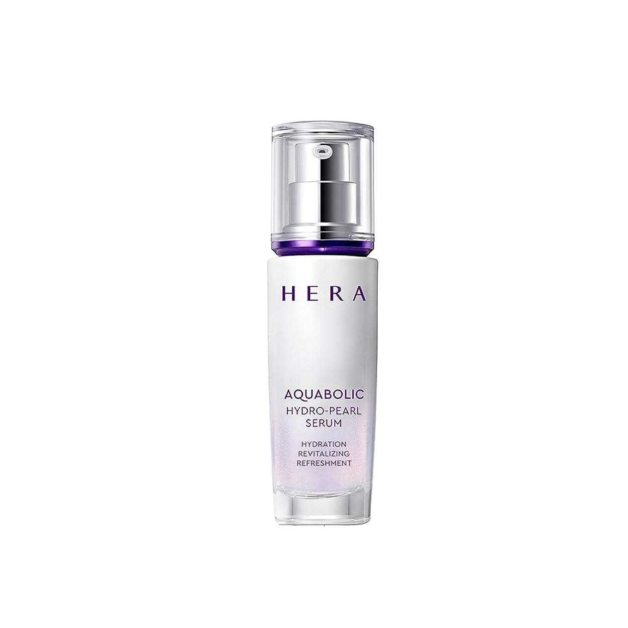 送料ブル透明に【HERA公式】ヘラ アクアボリック ハイドロ-パール セラム 40mL/HERA Aquabolic Hydro-Pearl Serum 40ml