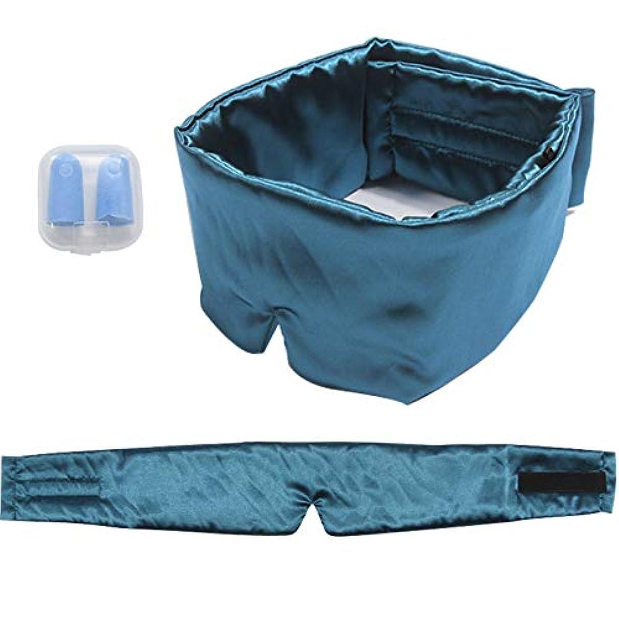 NOTE 落下せずに柔らかくて滑らかなナチュラルシルクの睡眠アイマスク生地目に簡単な睡眠ベルクロクリップヘアマスク包帯