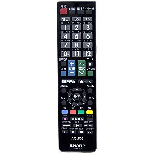 シャープ アクオス リモコン 液晶テレビ GB130WJSA 新品 メーカー純正品 52キー スタンダードテレビ用