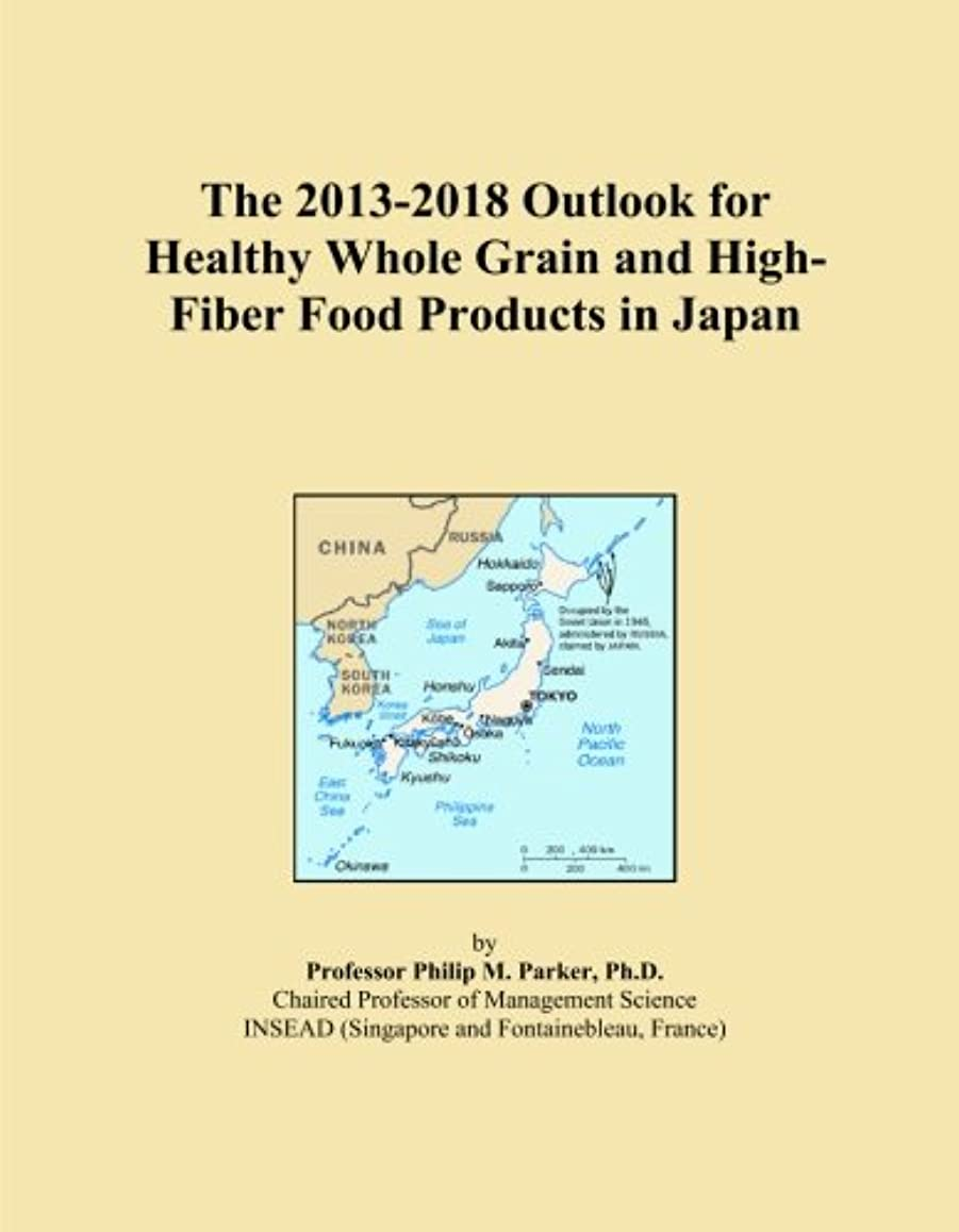 純度異形考古学者The 2013-2018 Outlook for Healthy Whole Grain and High-Fiber Food Products in Japan