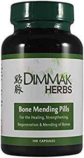 Bone Mending Pills by Dimmak Herbs, Bone Fracture Healing Supplement, Bone Strengthening Pills, Chinese Medicine Herbs and...