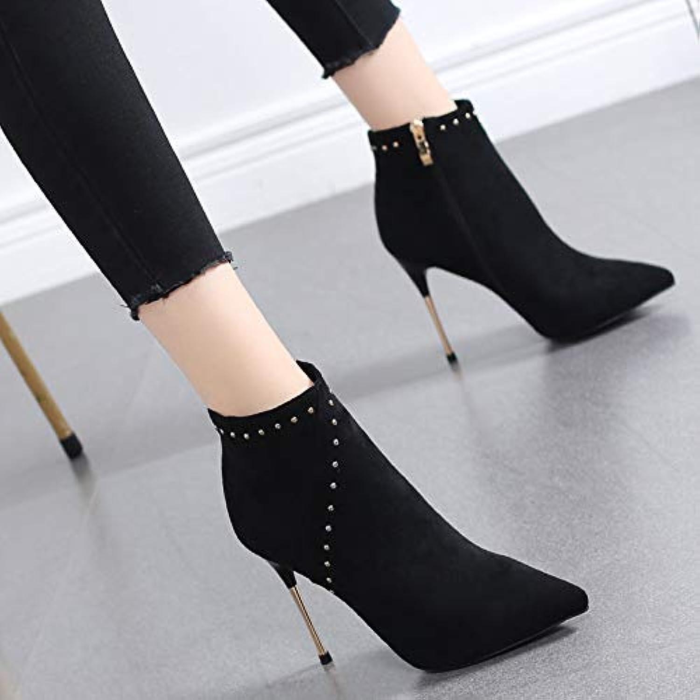 HRCxue Pumps Pumps Pumps Martin Stiefel Damen Wild Niet Mode High Heels Spitze Schuhe Stiletto Kurze Stiefel, 36, schwarzes Wildleder c88