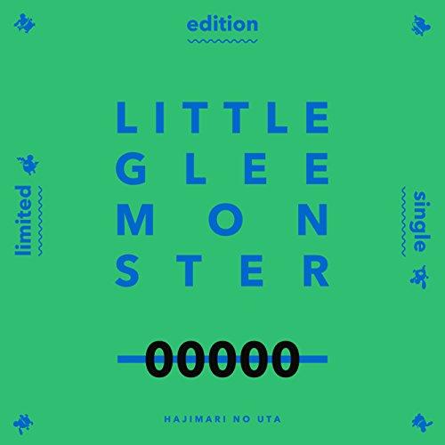 Little Glee Monster【SPIN】歌詞を和訳して意味を徹底解釈!何を信じればいいの?の画像