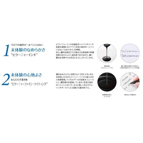 『ぺんてる 多機能ボールペン ビクーニャEX XBXW1375A ブラック』のトップ画像