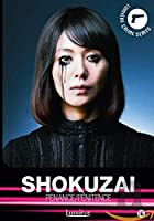 Shokuzai - l'integrale (Pénitence)