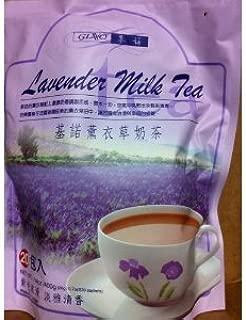 Gino- - Lavender Milk Powder 14 Oz/400g (Pack of 2)