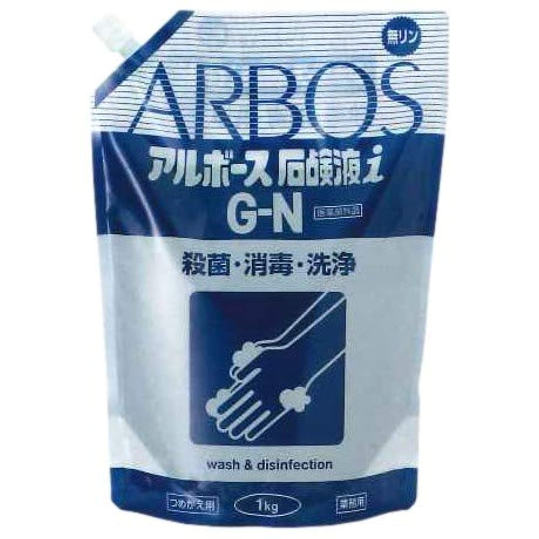 リング安定パースアルボース 薬用ハンドソープ アルボース石鹸液i G-N 濃縮タイプ 1kg×18袋