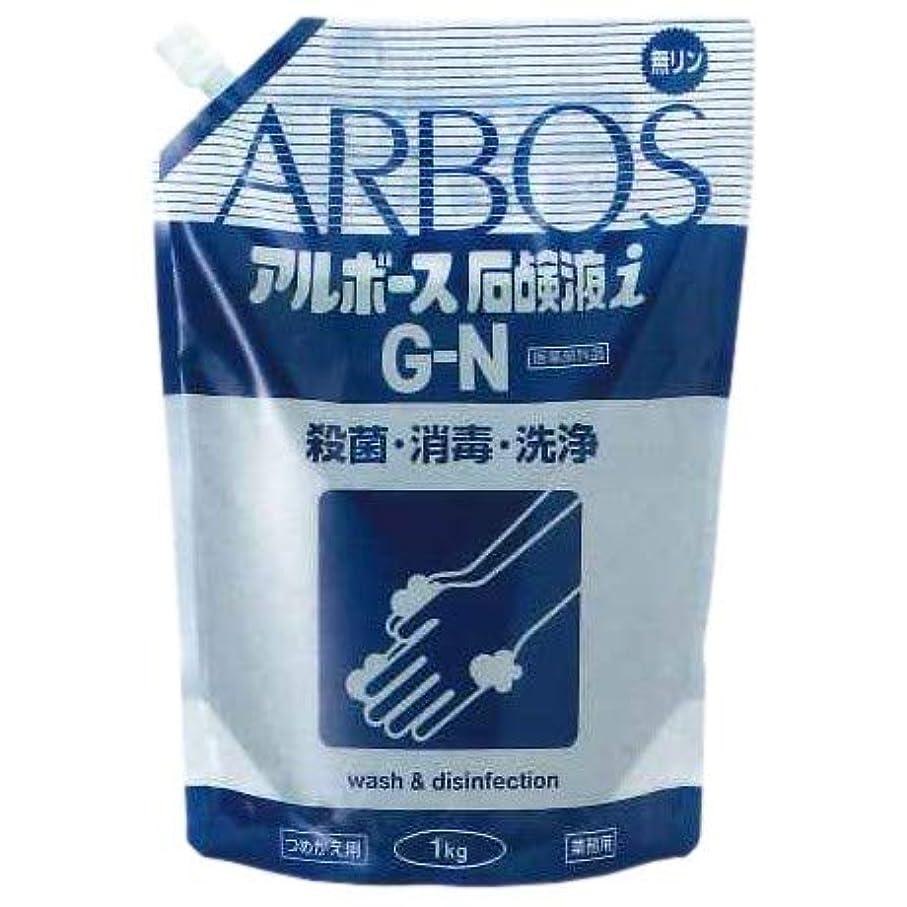 ヒゲクジラフットボールクスコアルボース 薬用ハンドソープ アルボース石鹸液i G-N 濃縮タイプ 1kg×18袋