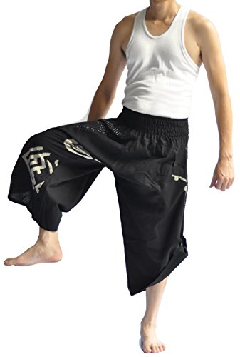 Siam Trendy Men's Japanese Style Pants One Size Black Japanese Design (Black)