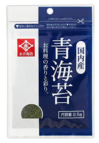 永井海苔青海苔パックN2.5g×10袋