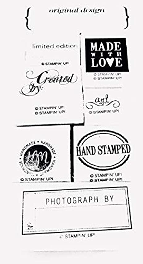 Art by Design Handmade Homemade Set of 8 Wood-Mounted Rubber Stamp 114928