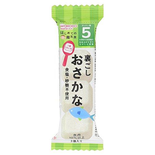 和光堂 はじめての離乳食 裏ごしおさかな 2.6g