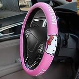 車のステアリングホイールカバー自動車用アンチスリップ、七夕クリエイティブギフトかわいい女性の車のハンドルユニバーサル14.96インチ